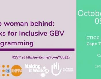 Inclusive GBV Programming Flyer, 25th of October 2019, SVRI